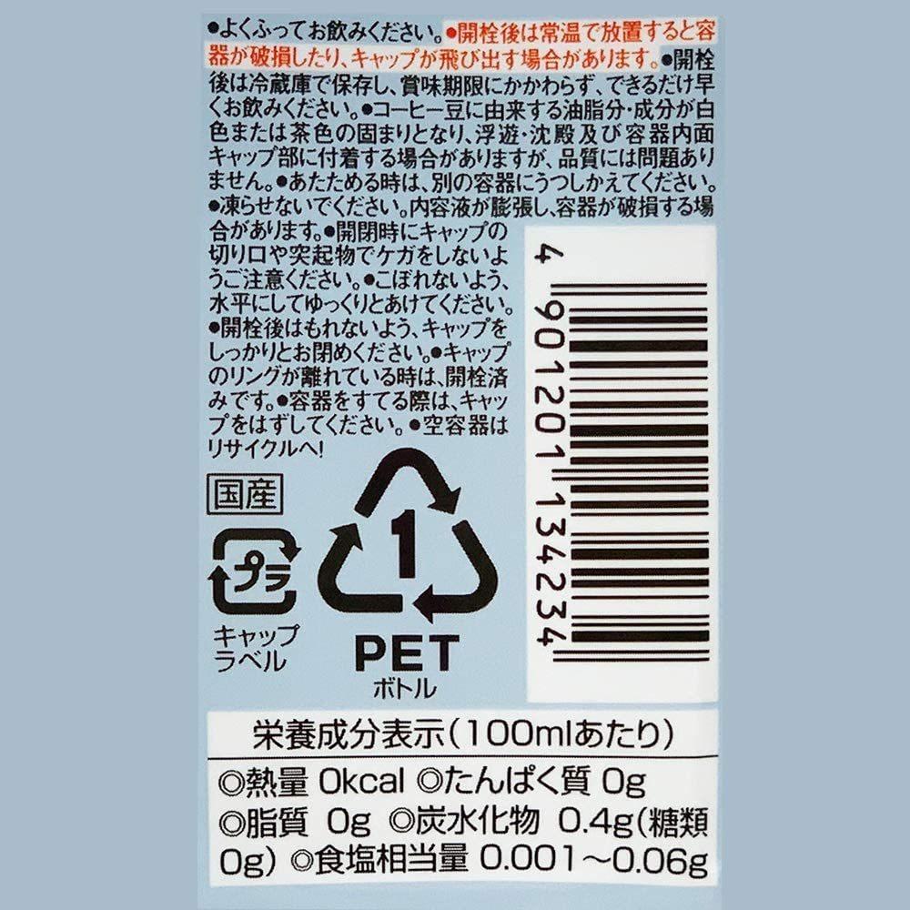 UCC 職人の珈琲 水出し抽出 無糖 コールドブリュー ペットボトル 900ml ×12本_画像3
