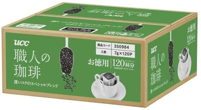 UCC 職人の珈琲 ドリップコーヒー 深いコクのスペシャルブレンド 120杯_画像1