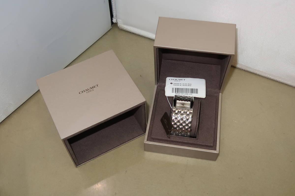 ♪♪未使用 CHAUMET ショーメ 42KB-3151 クォーツ レディース腕時計♪♪_画像1