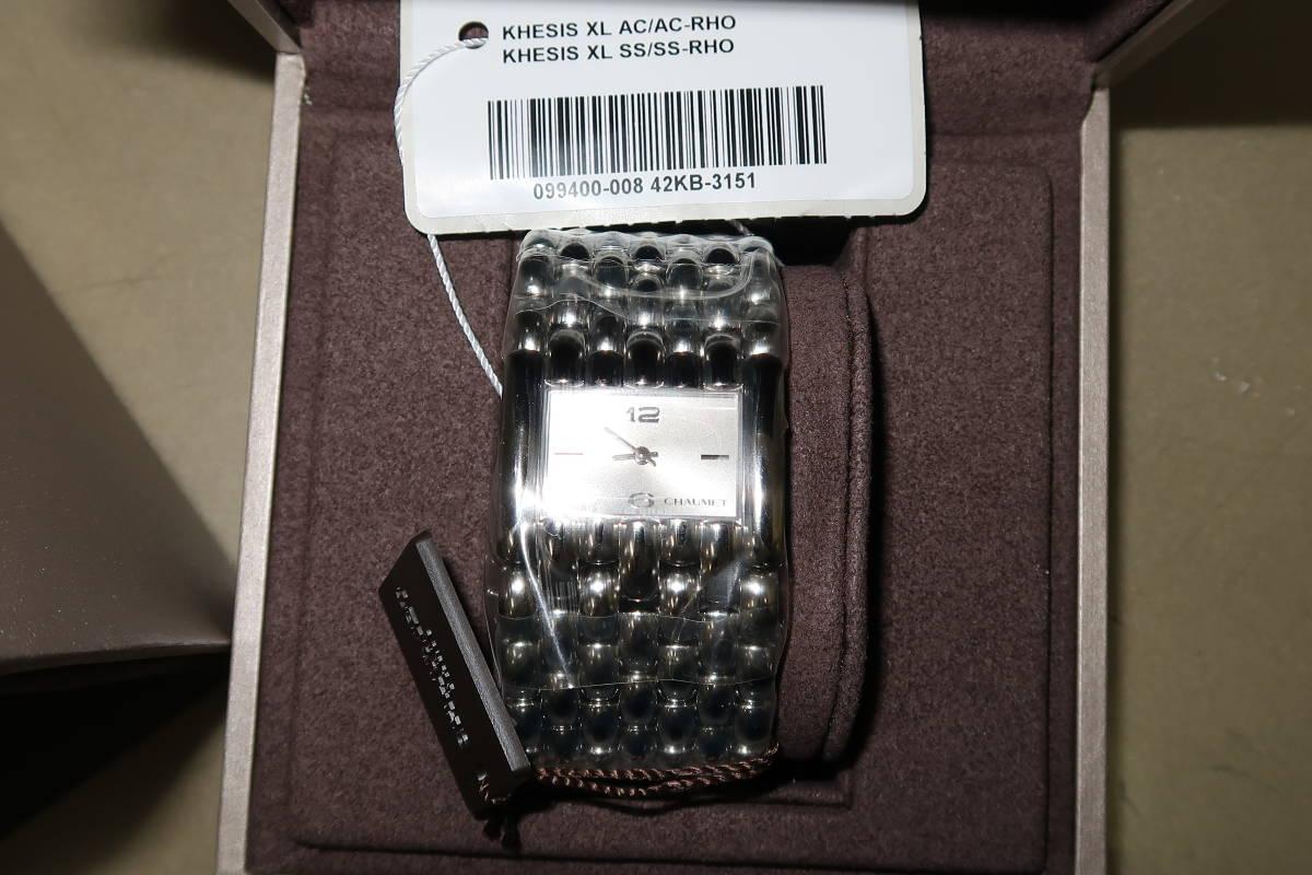 ♪♪未使用 CHAUMET ショーメ 42KB-3151 クォーツ レディース腕時計♪♪_画像2