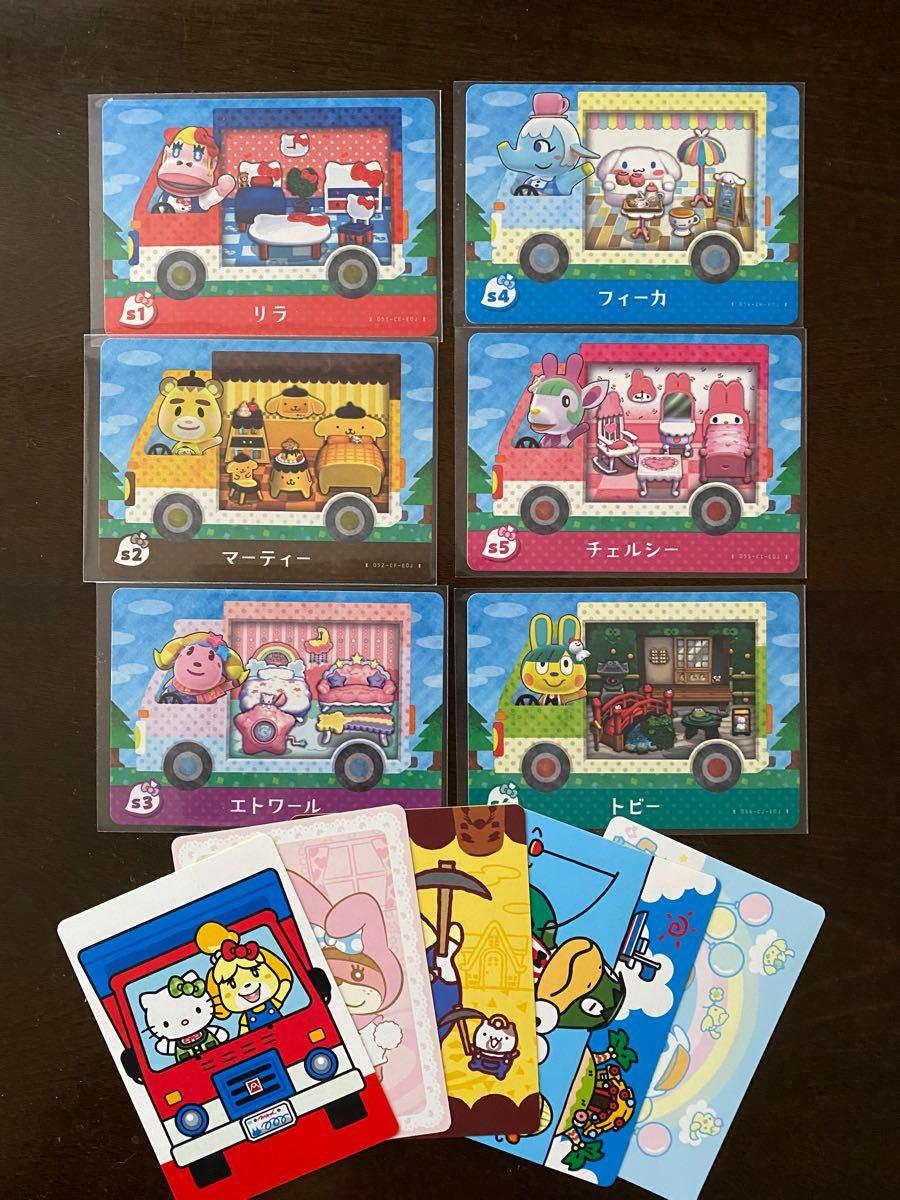 どうぶつの森 アミーボカード amiibo サンリオコラボ カード6種  コンプリート!シール5枚付!