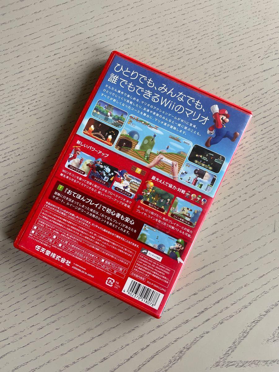 Newスーパーマリオブラザーズ Wiiソフト
