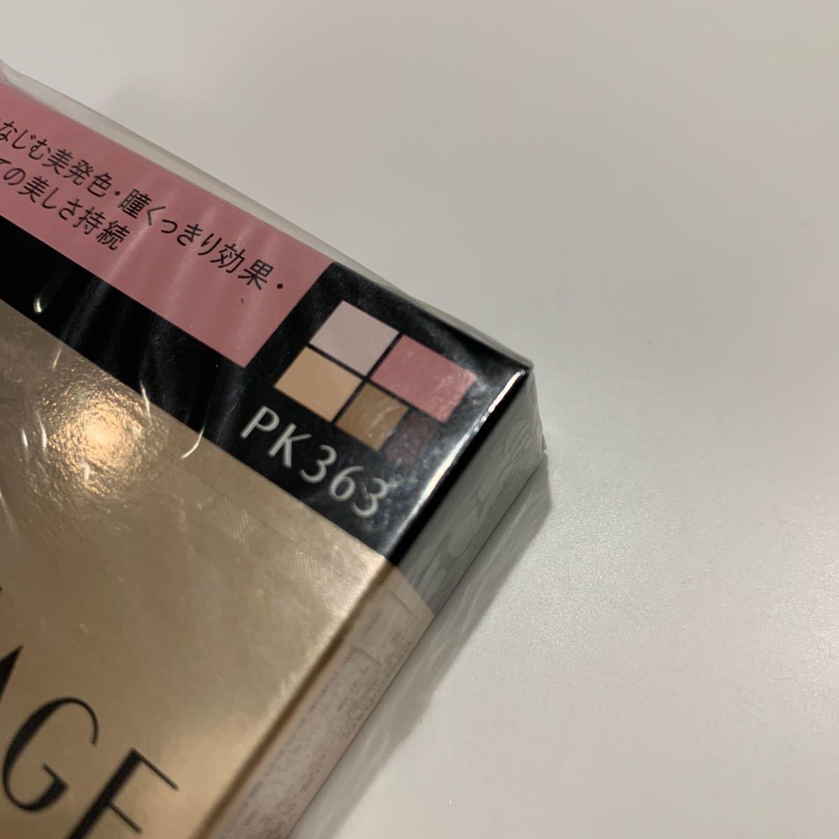 資生堂 マキアージュ トゥルーアイシャドー PK363 ピンク系