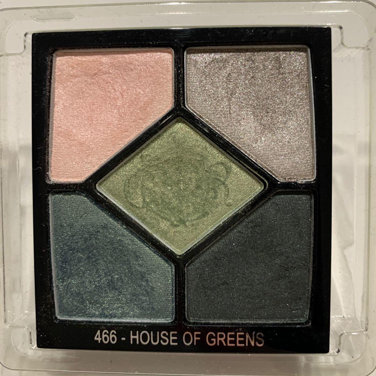 DIOR ディオール  アイシャドウ サンククルール 466 house of greens