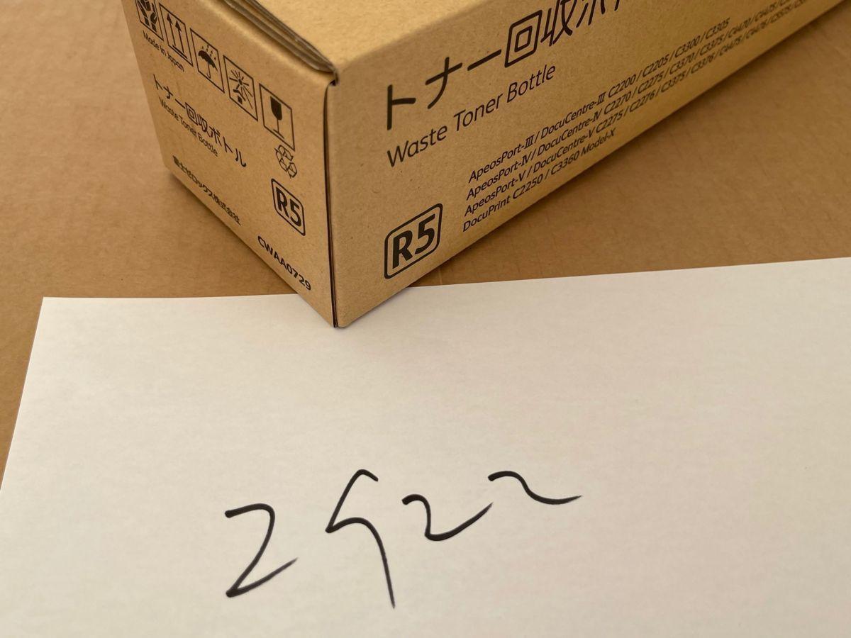 純正未使用★FUJI XEROX 富士ゼロックス トナー回収ボトル CWAA0729★2922_画像2