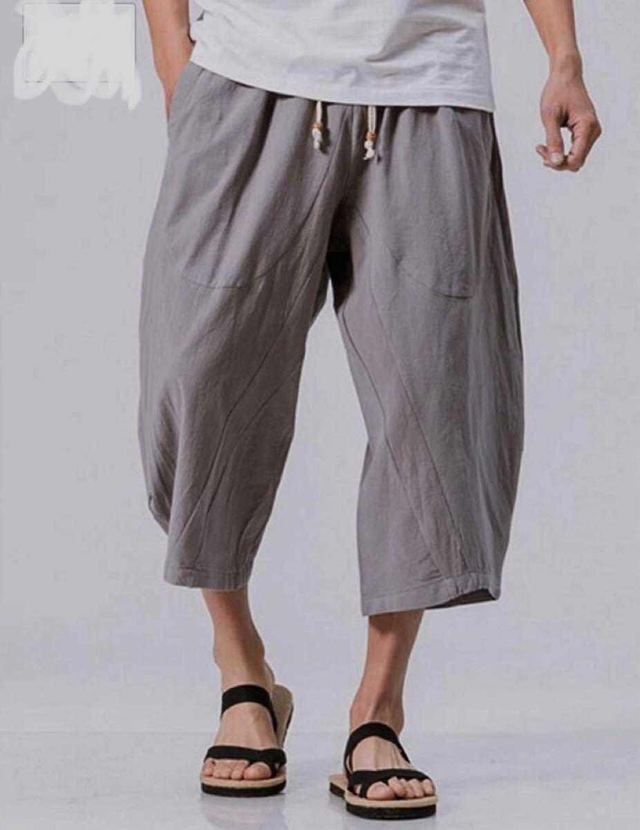 サルエルパンツ メンズ 薄手 アラジン スウェット ガウチョ ミディアム ズボン