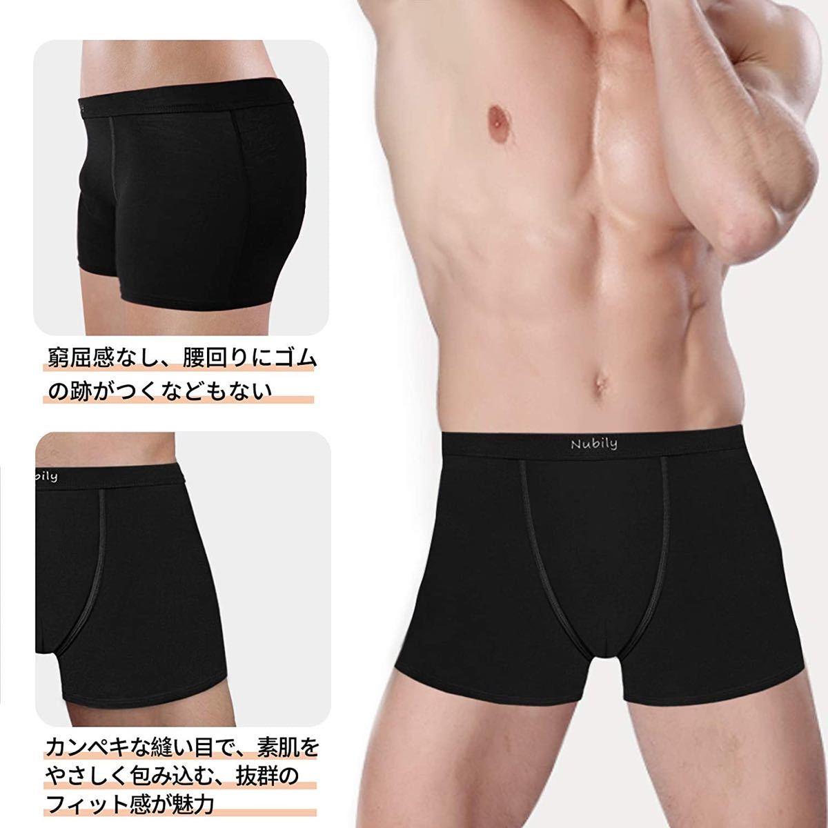 ボクサーパンツ メンズ 黒 下着 5枚セット 前閉じ 通気 吸汗速乾 男性 ボクサー ブリーフ 抗菌防臭加工