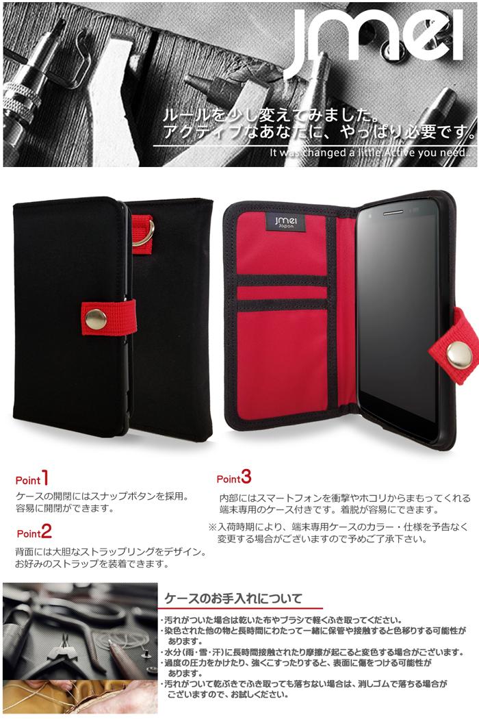 docomo Galaxy A21ケース SIMフリー カバー(ブラック)MA-1 ロングストラップ付 手帳型 カード収納付 SC-42A ドコモ ナイロン 003_画像4