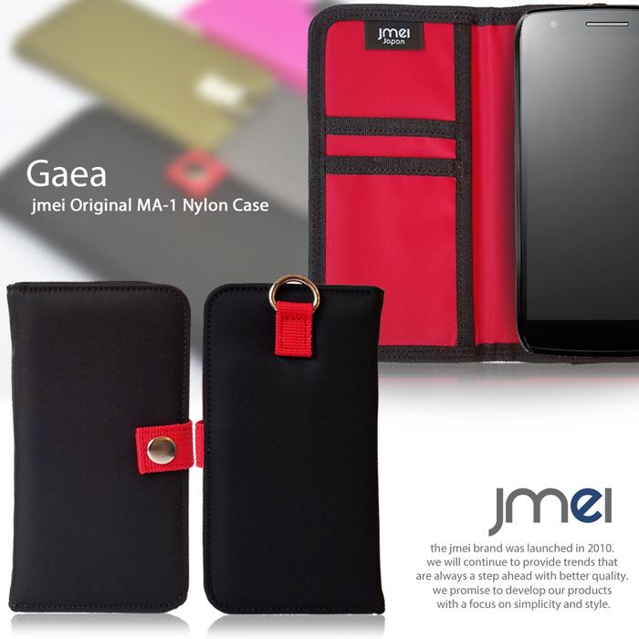 docomo Galaxy A21ケース SIMフリー カバー(ブラック)MA-1 ロングストラップ付 手帳型 カード収納付 SC-42A ドコモ ナイロン 003_画像7