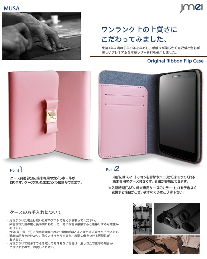 A21 GALAXY SC-42A docomo sim(レッド)リボンチャーム 本革 手帳型 携帯カバー UQモバイル jcomドコモ レザー 高級レザー 73_画像3