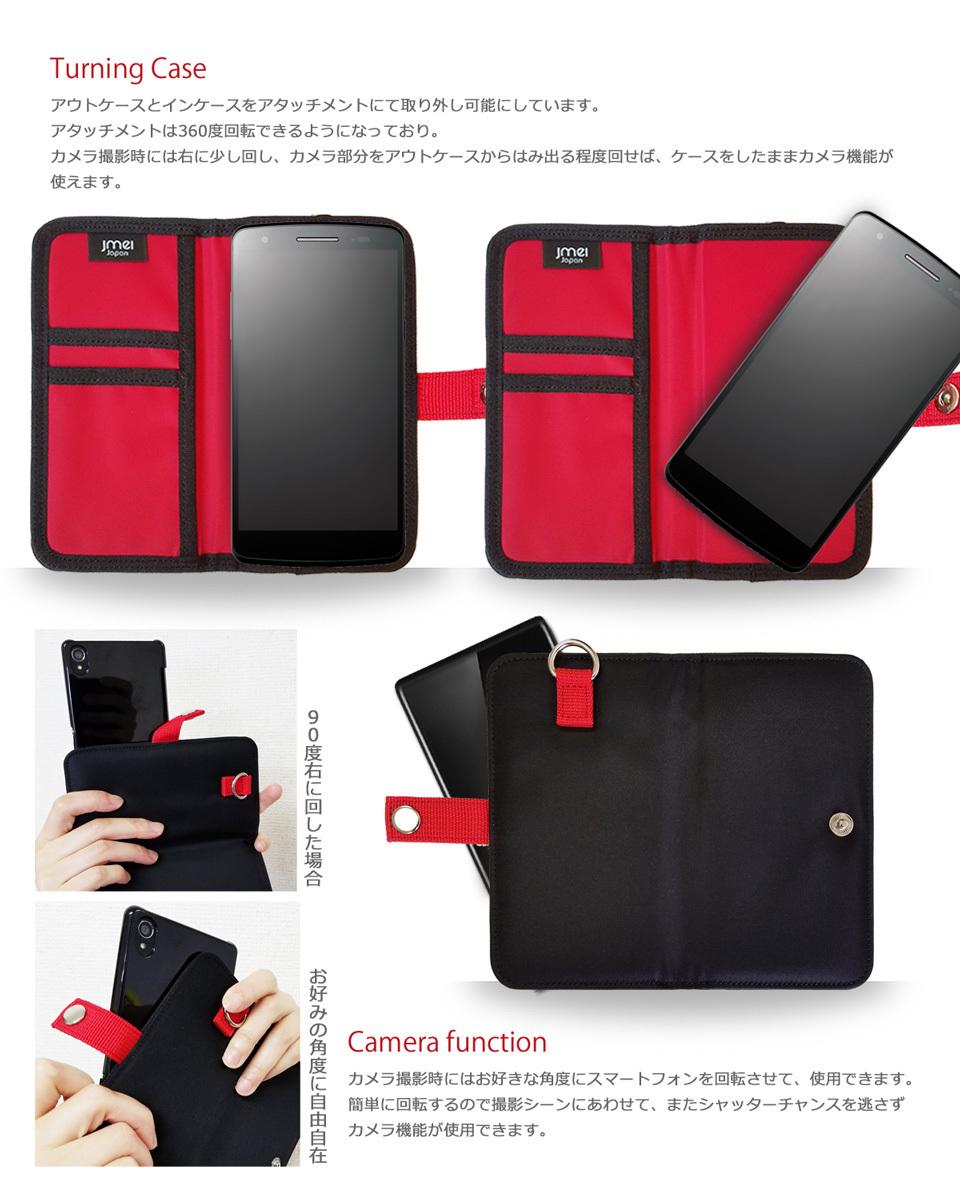 docomo Galaxy A21ケース SIMフリー カバー(ブラック)MA-1 ロングストラップ付 手帳型 カード収納付 SC-42A ドコモ ナイロン 003_画像6