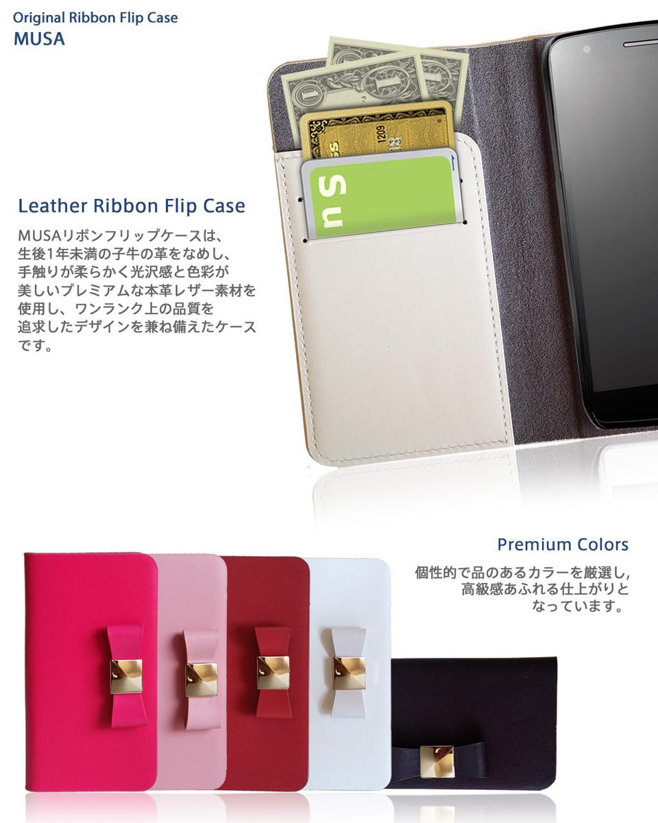 A21 GALAXY SC-42A docomo sim(レッド)リボンチャーム 本革 手帳型 携帯カバー UQモバイル jcomドコモ レザー 高級レザー 73_画像4