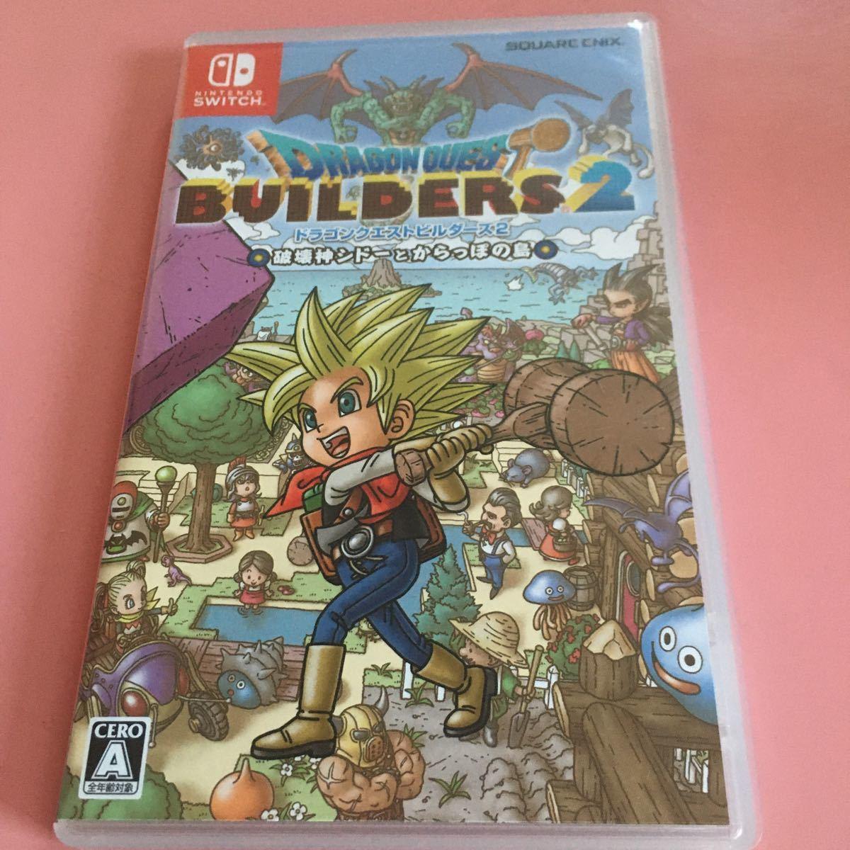 ドラゴンクエストビルダーズ2 破壊神シドーとからっぽの島 Nintendo Switch