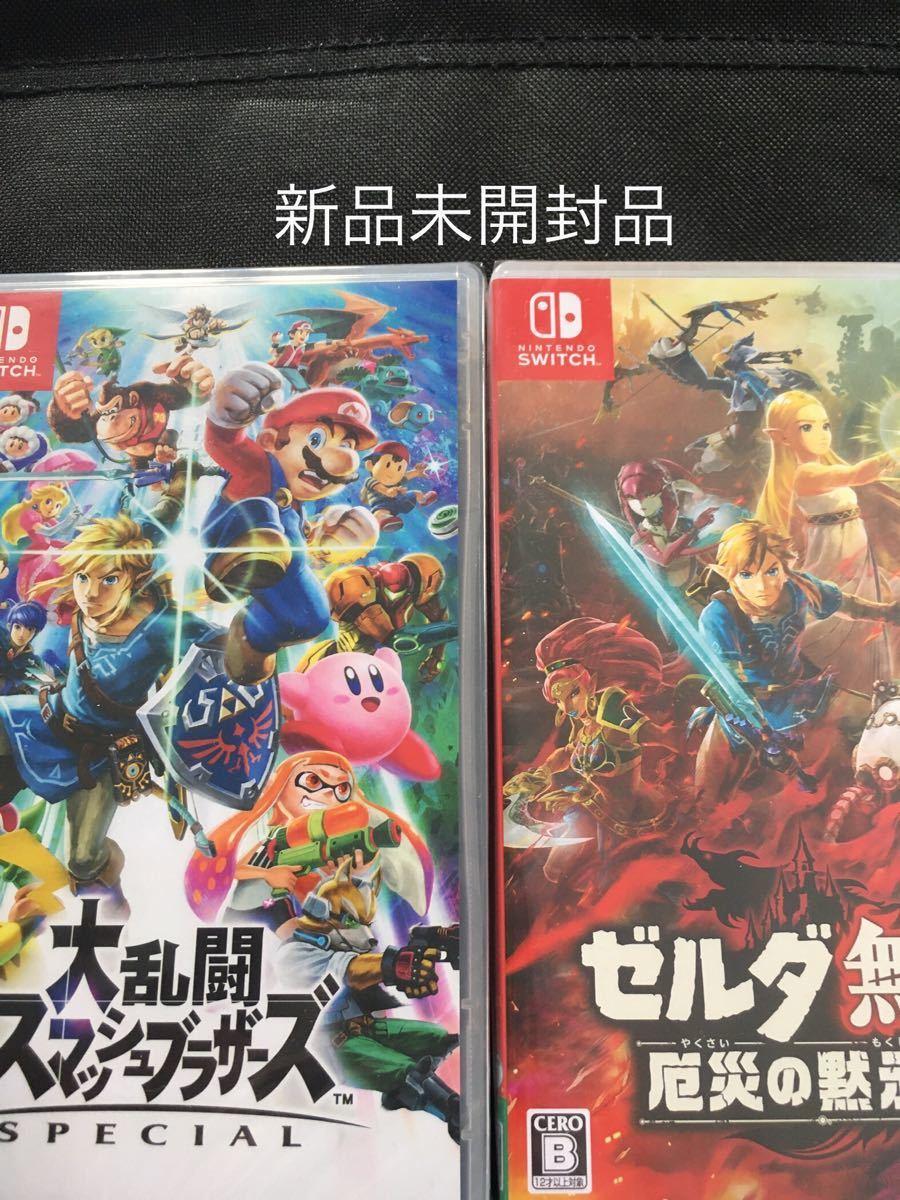 大乱闘スマッシュブラザーズSPECIAL  ゼルダ無双 厄災の黙示録 Nintendo Switch