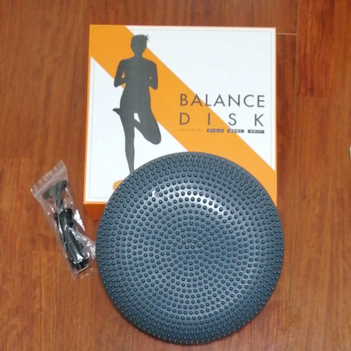 バランスディスク 体幹トレーニング バランスボール ダイエット 姿勢矯正 エクササイズ