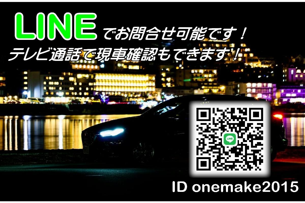 「H24 BMW 116i Mスポーツ 車検R3/6月まで【純正ナビTV/Mスポーツエクステリア・17インチホイール/クルコン/バックカメラ/スマートキー/ETC】」の画像2