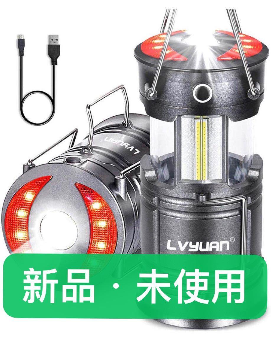 LEDランタン 高輝度 【第2世代 2in1給電方法】USB充電式 新品・未使用