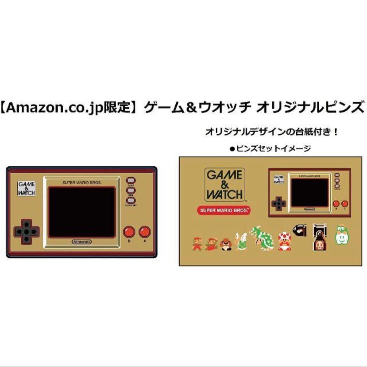 Amazon.co.jp限定 ゲーム&ウオッチ スーパーマリオブラザーズ オリジナルピンズ同梱 新品未使用未開封品