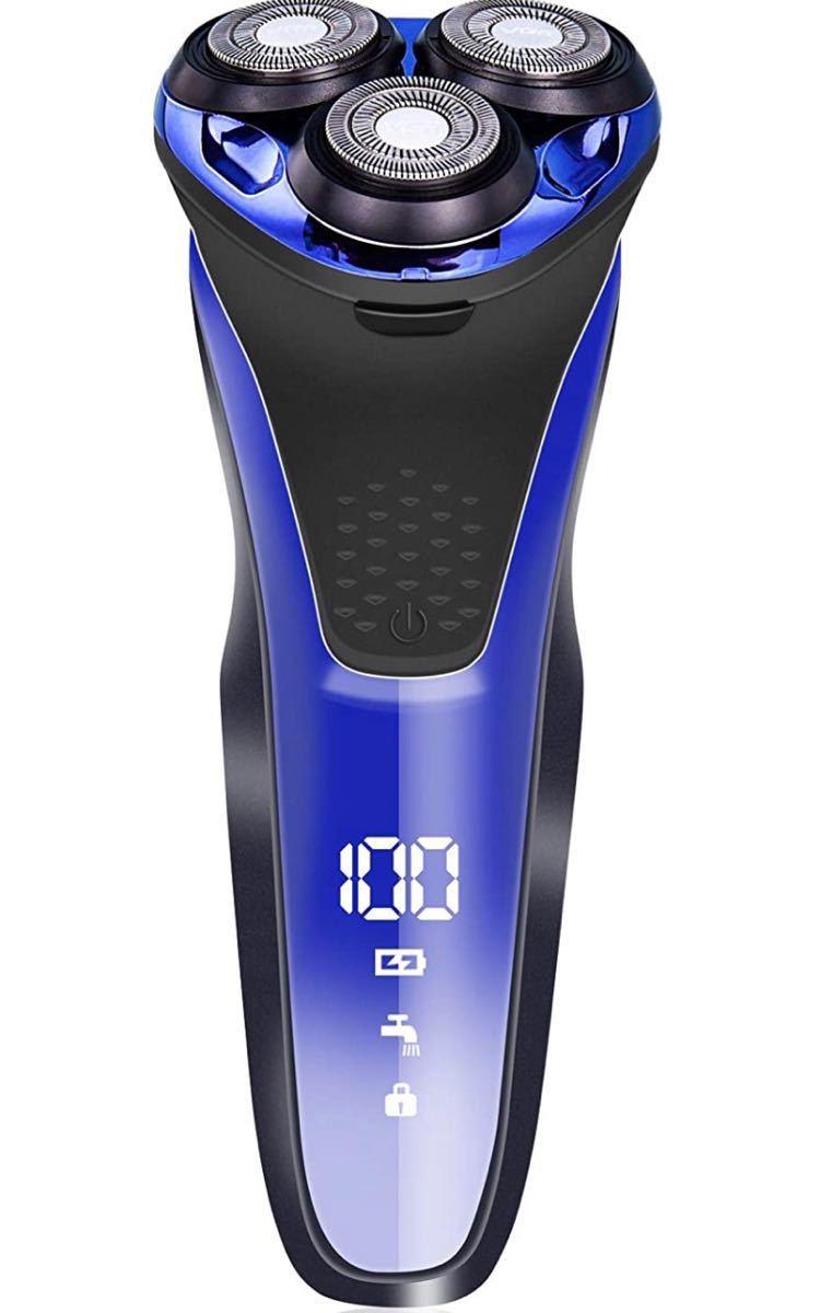 メンズシェーバー 電気シェーバー 髭剃り 回転式 3枚刃 独立浮動 弾力性密着 高効率 IPX7防水 水洗い/お風呂剃り可 LED