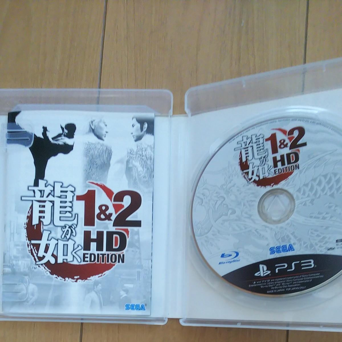 龍が如く1から4セット   PS3ソフト