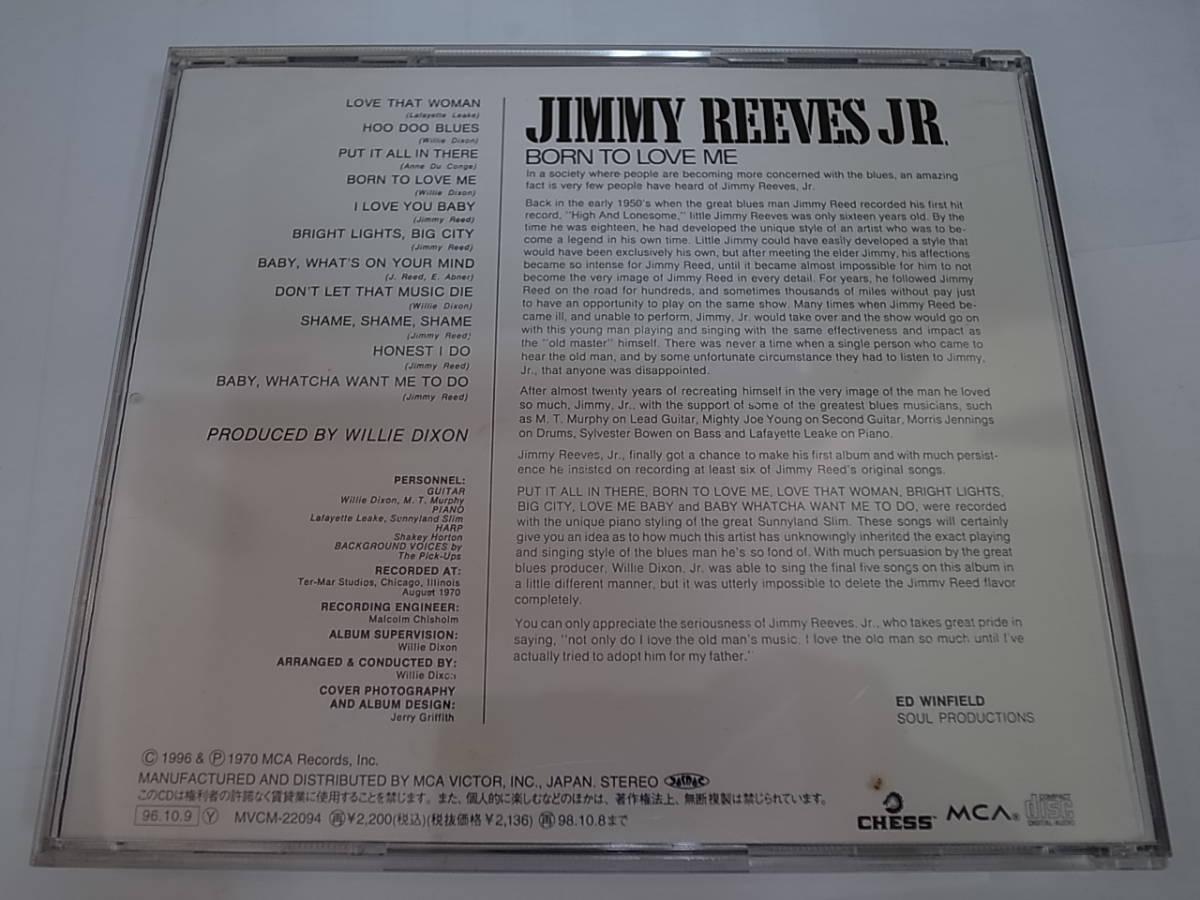 国内盤JIMMY REEVES JR/BORN TO LOVE MEジミー・リーヴス・ジュニアJimmy Reedジミー・リード・フォロワー/レイジーブルース・ハープ