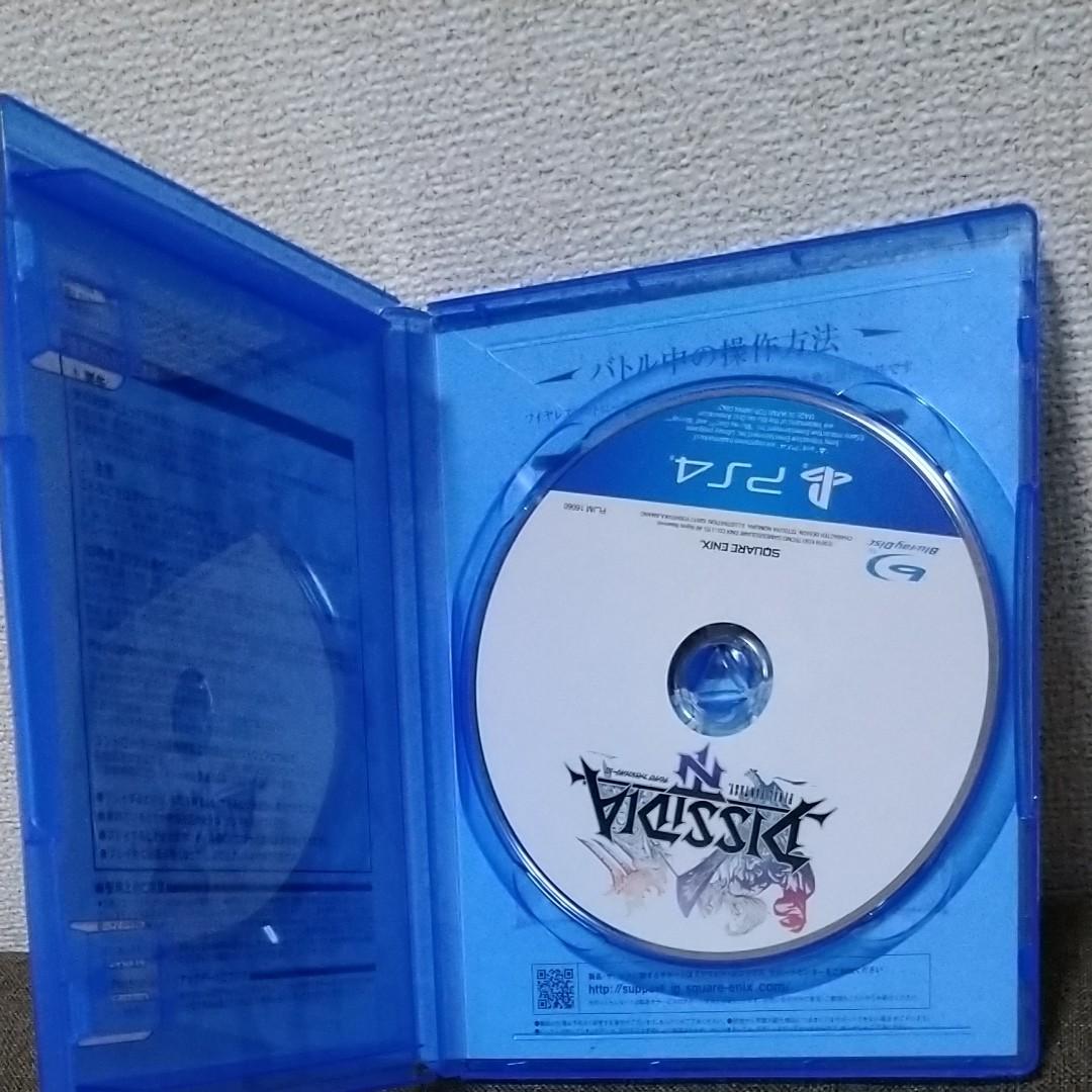 PS4ソフト DISSIDIA FINAL FANTASY NT