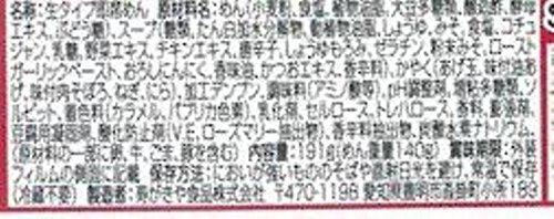 寿がきや 赤から監修カップ赤からきしめん 191g×12個_画像2