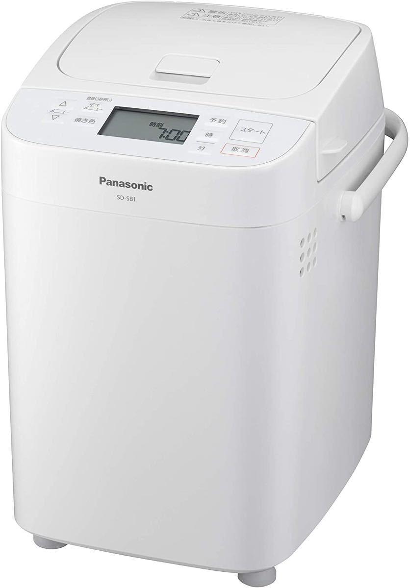 【新品未開封】パナソニック ホームベーカリー 1斤タイプ 20オートメニュー ホワイト SD-SB1-W
