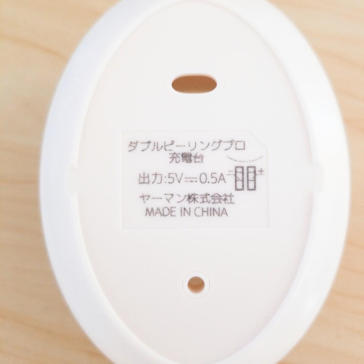 ヤーマン ダブルピーリングプロ 美容器 YA-MAN 美顔器 家庭用 超音波 IB36P2 防水 お風呂で使える 角栓 毛穴