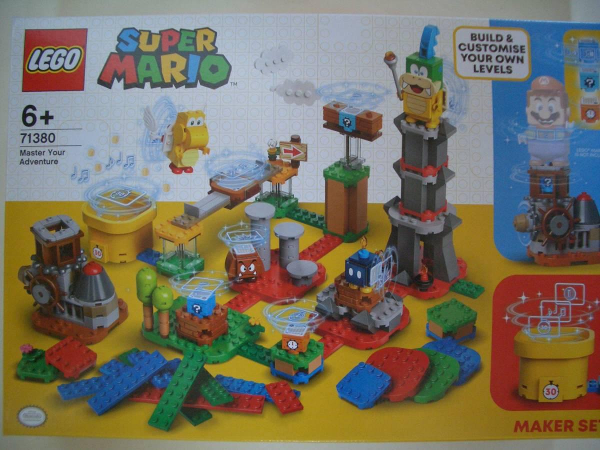 【新品 未開封 送料無料】レゴ スーパーマリオ コース マスター チャレンジ 71380_画像1