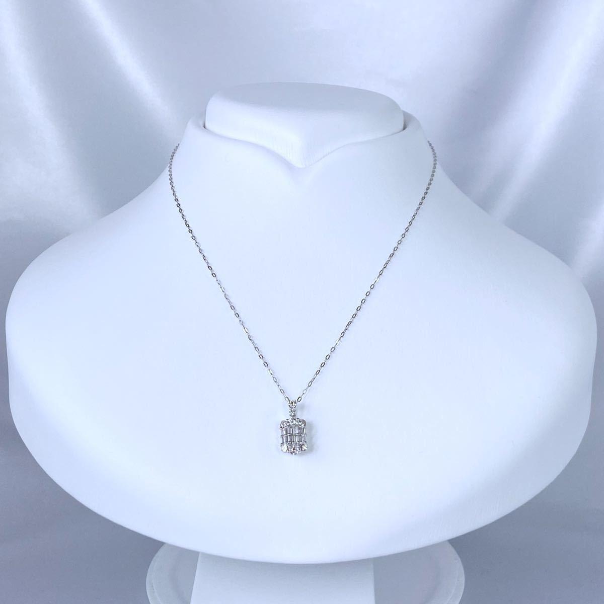 PT850 PT900 天然 ダイヤモンド 0.50ct ダイヤ ネックレス_画像10
