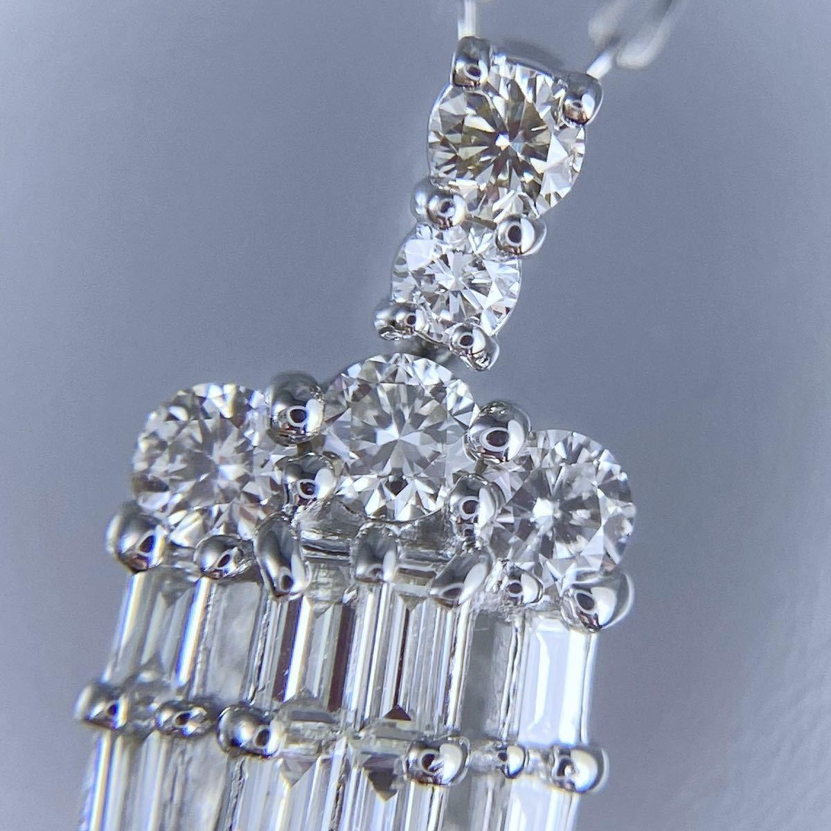 PT850 PT900 天然 ダイヤモンド 0.50ct ダイヤ ネックレス_画像7