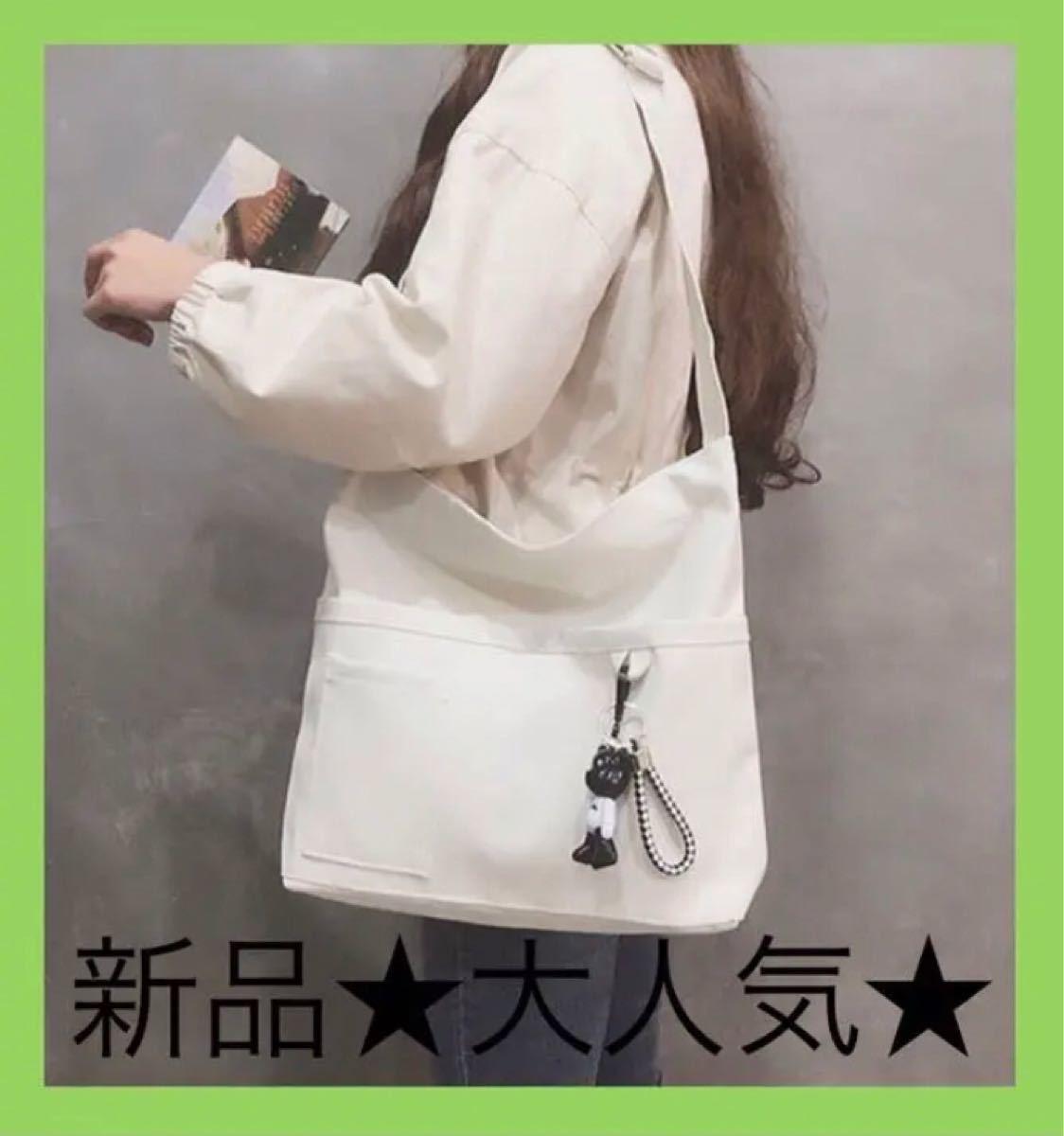 ショルダーバッグ トートバッグ 白 レディースバッグ ホワイト キャンバス  肩掛け 大容量 キャンバスバッグ