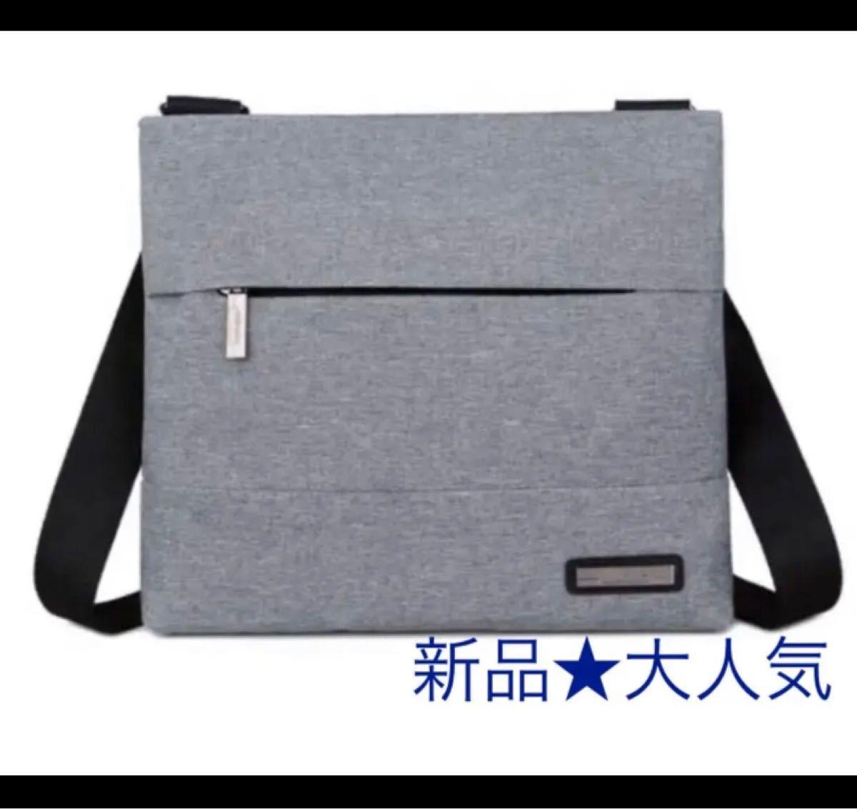メンズバッグ ショルダーバッグ ビジネスバッグ グレー スーツバッグ iPad収納 メッセンジャーバッグ iPad ボディーバッグ