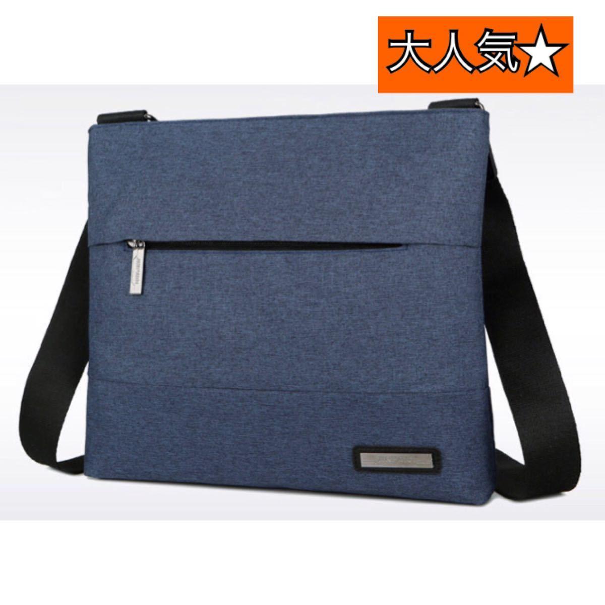 メンズバッグ ショルダーバッグ ビジネスバッグ ネイビー スーツバッグ iPad メッセンジャーバッグ