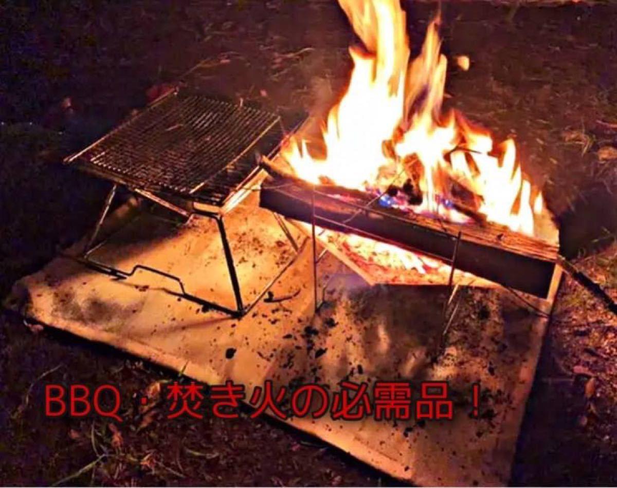 焚き火台シート