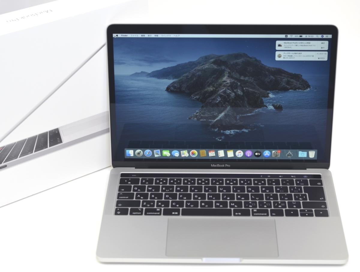 ∞ 1円スタート ∞ 美品 保証残 MacBook Pro 13インチ 2019 MUHR2J/A Touch Bar/Touch ID 1.4GHz Core i5 8GB SSD:256GB 転売OK K6BF
