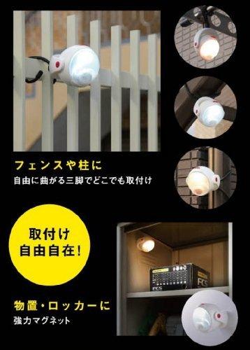 ホワイト ムサシ RITEX 「自由に曲がる三脚で様々な場所に取付可能! 」 LEDどこでもセンサーライト 調色機能搭載 ASL_画像7