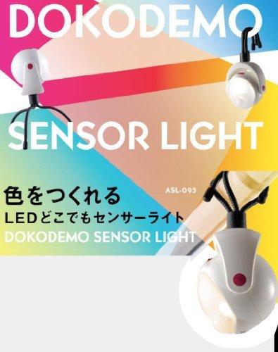 ホワイト ムサシ RITEX 「自由に曲がる三脚で様々な場所に取付可能! 」 LEDどこでもセンサーライト 調色機能搭載 ASL_画像5
