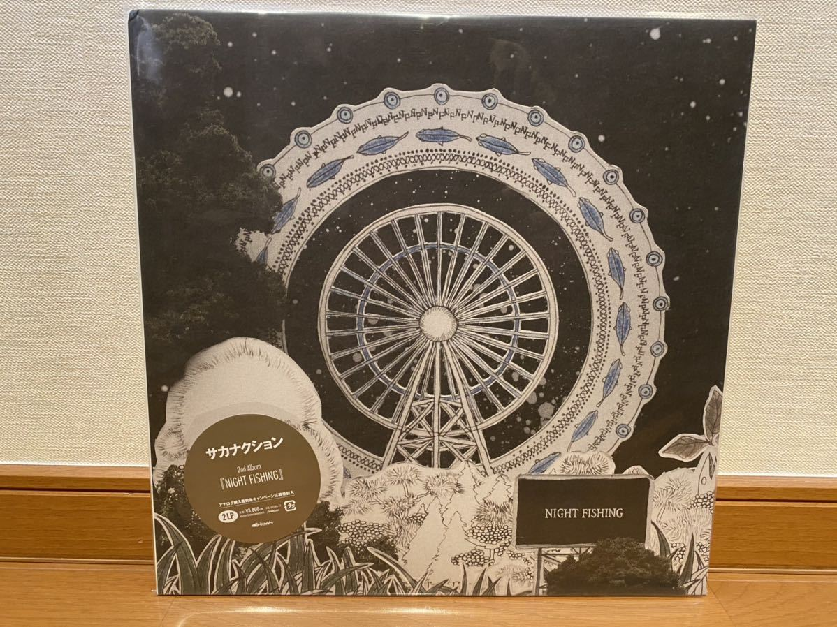 サカナクション 2nd Album NIGHT FISHING 180g重量盤2LPアナログレコード _画像1