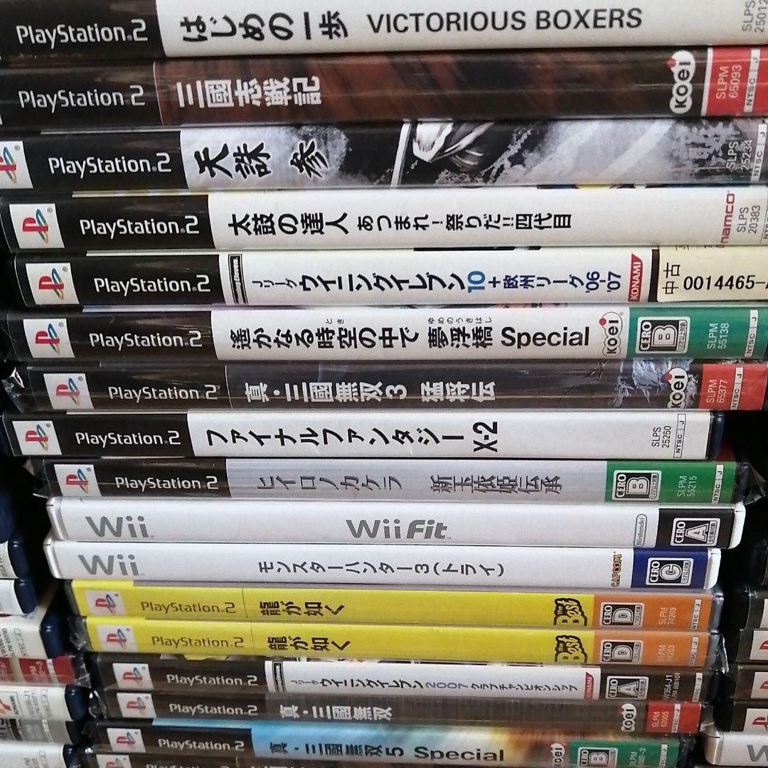 PS2ソフト PS 任天堂Wii  ゲームソフトまとめ売り  SONY プレイステーション プレイステーション2 PS2