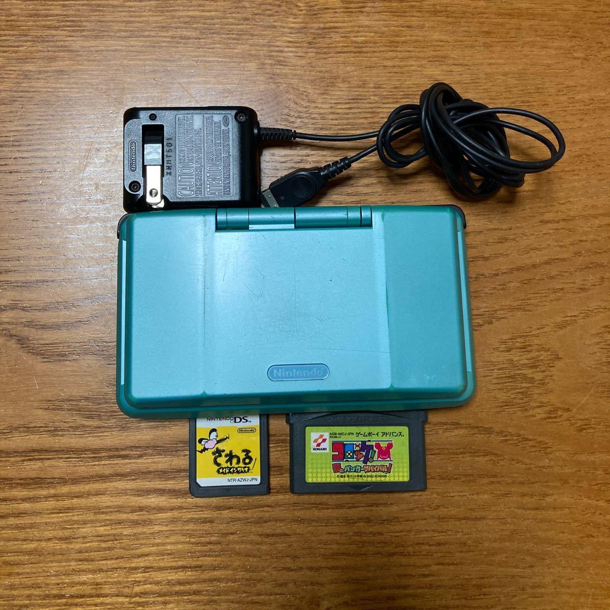 DS アドバンス ゲーム 任天堂 ニンテンドーDS   初代 DS  ライトグリーン