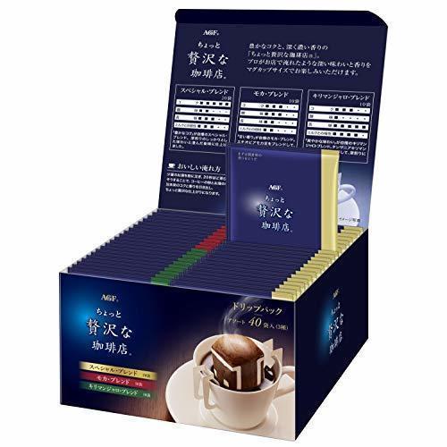 新品AGF ちょっと贅沢な珈琲店 レギュラーコーヒー ドリップパック アソート 40袋 【 ドリップコーヒー 】【 I5BD_画像2