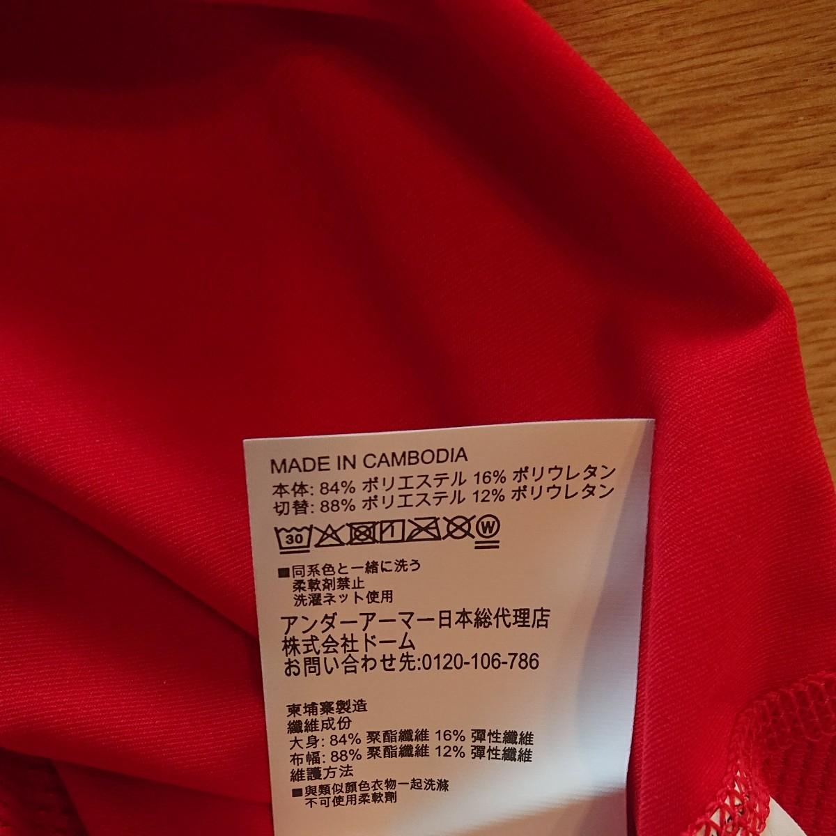 アンダーアーマー  ヒートギア 半袖シャツ 160