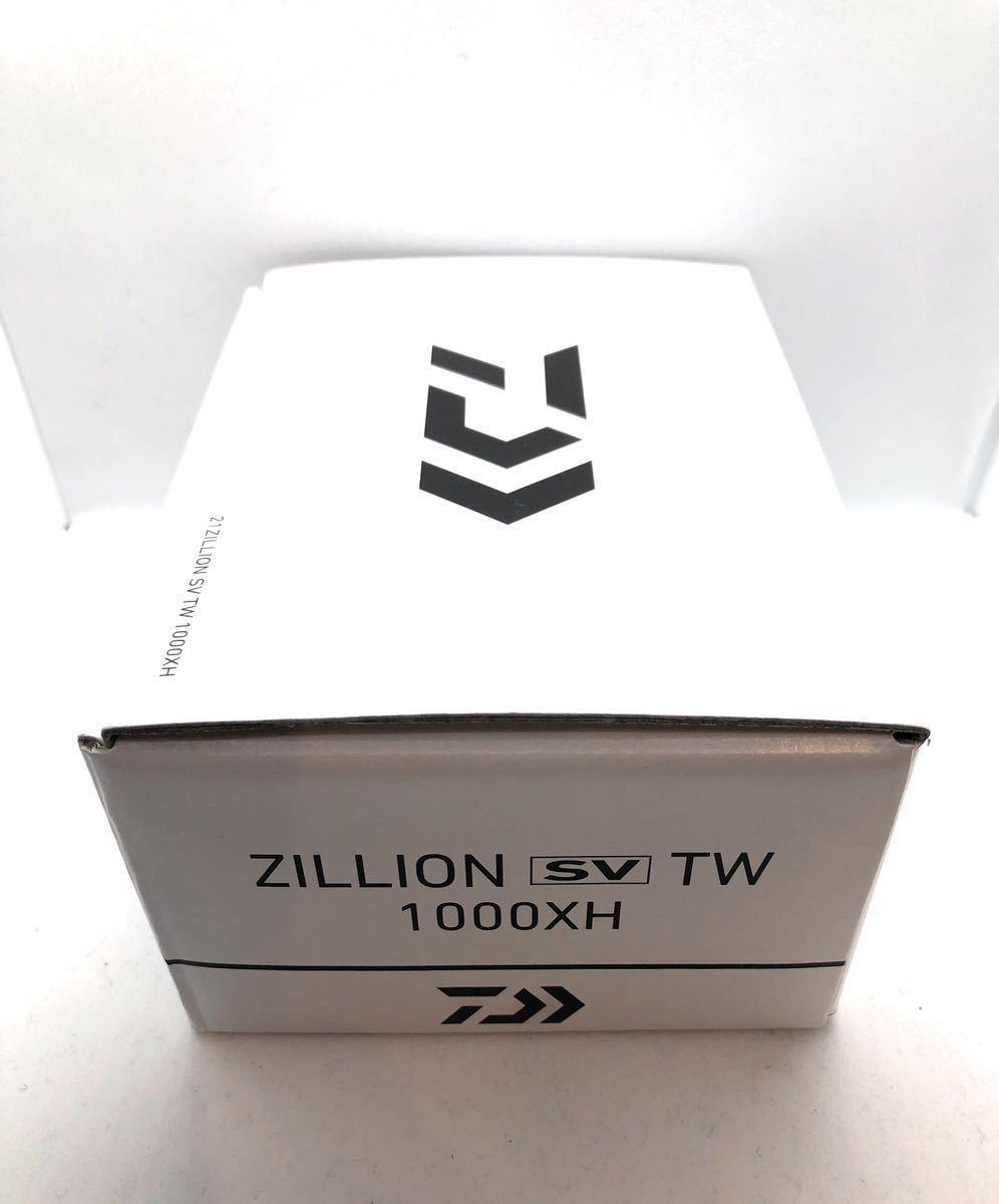★新品未開封★21 ジリオン SV TW 1000XH 右ハンドル ダイワ ZILLION SV TW DAIWA 送料無料_画像3