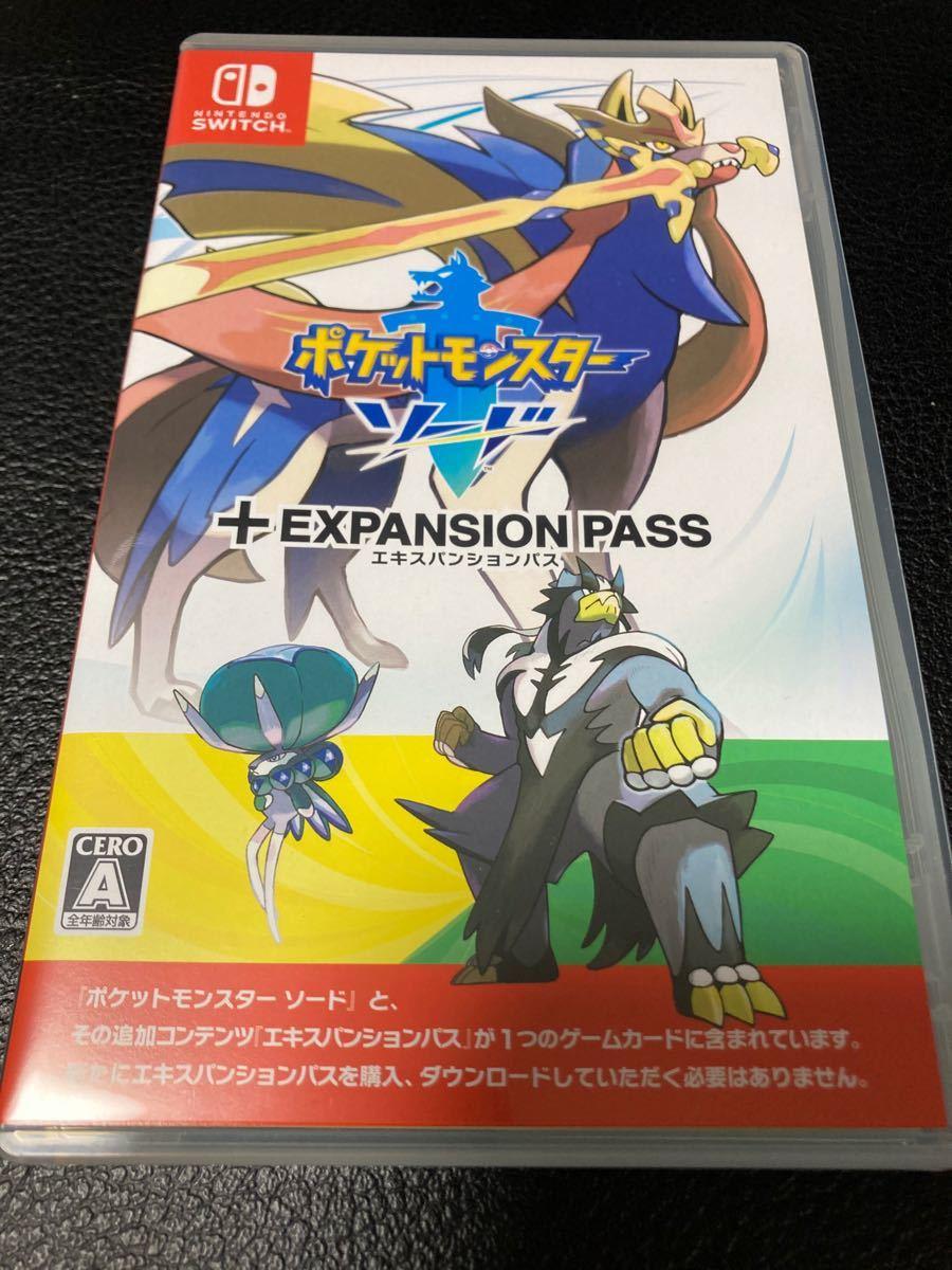 【Switch】 ポケットモンスター ソード+エキスパンションパスセット
