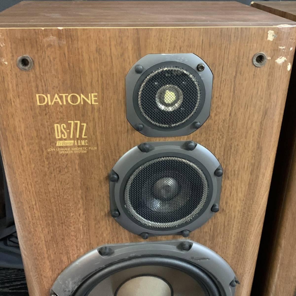 韮94)DIATONE ダイヤトーン DS-77Z スピーカー ペア 動作未確認_画像3