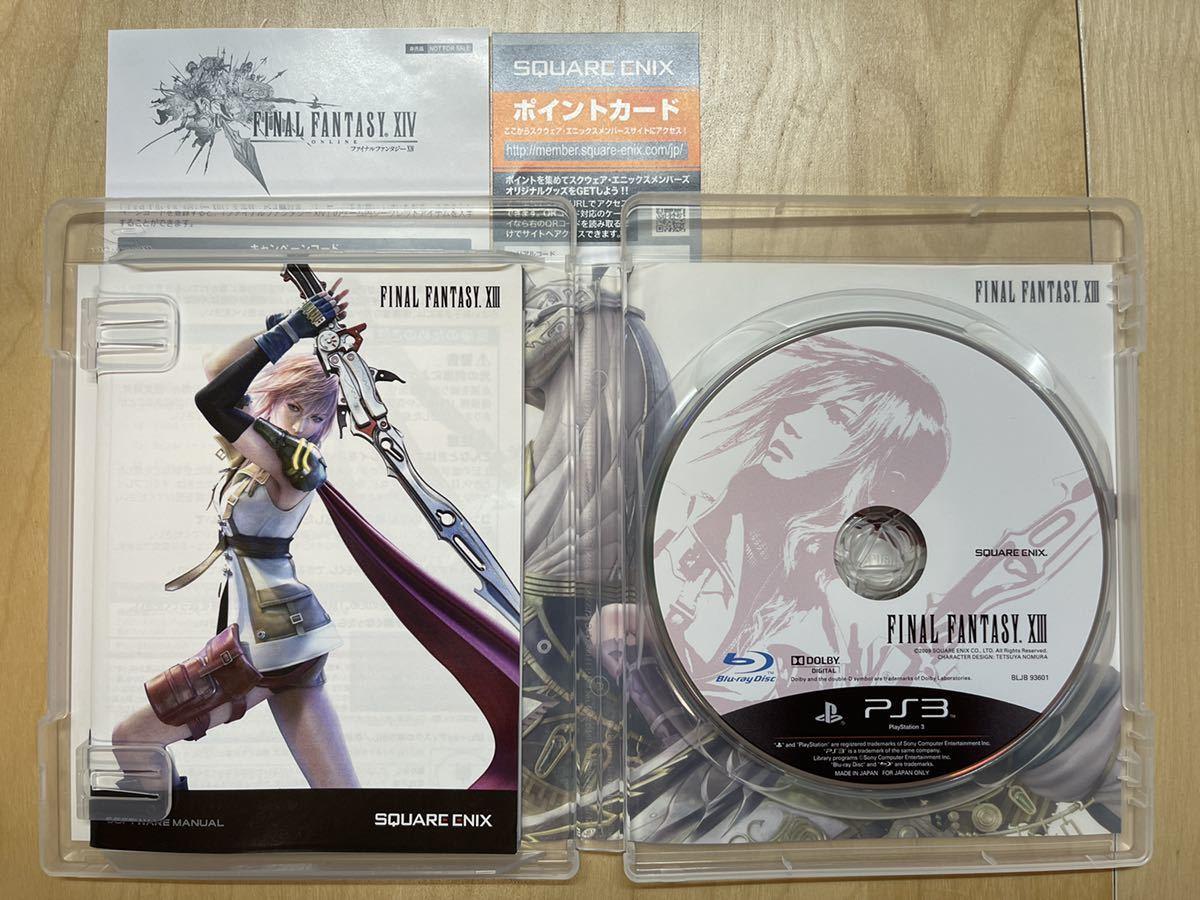 PS3 PlayStation3 プレイステーション3 ファイナルファンタジー13 LIGHTNING EDITION 同梱版