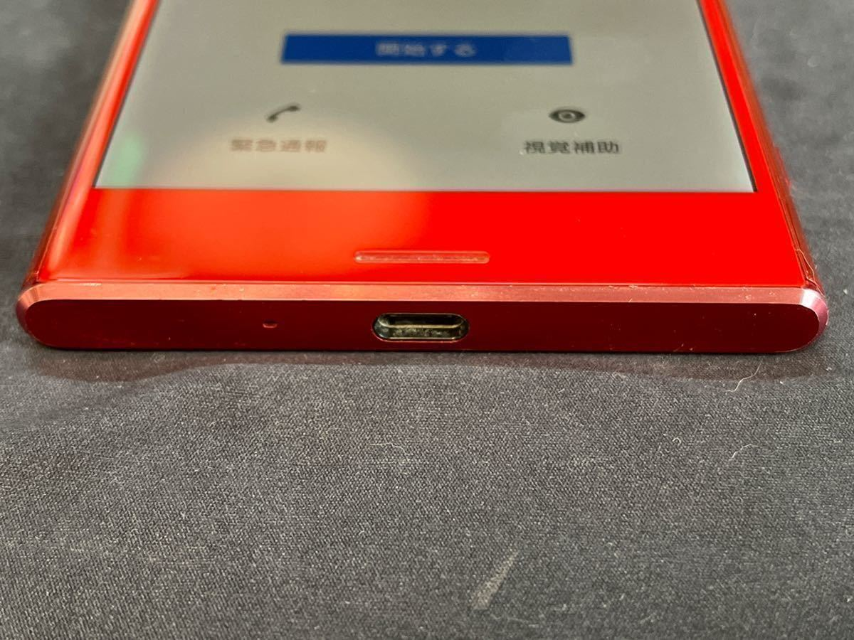 SONY ソニー Xperia XZ Premium SO-04J ロッソ (レッド) SIMロック解除済み SIMフリー ドコモ 美品_画像5