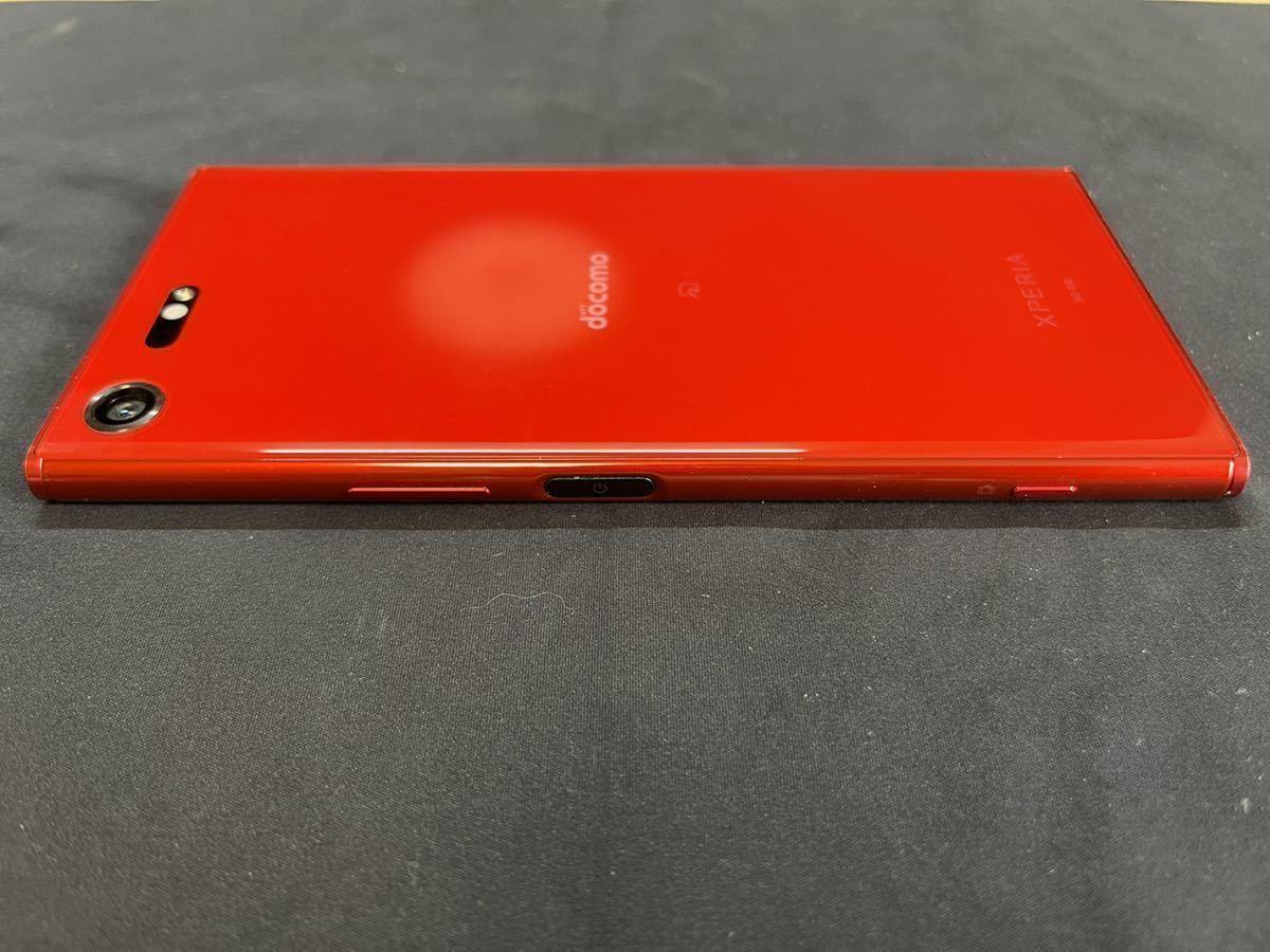 SONY ソニー Xperia XZ Premium SO-04J ロッソ (レッド) SIMロック解除済み SIMフリー ドコモ 美品_画像8